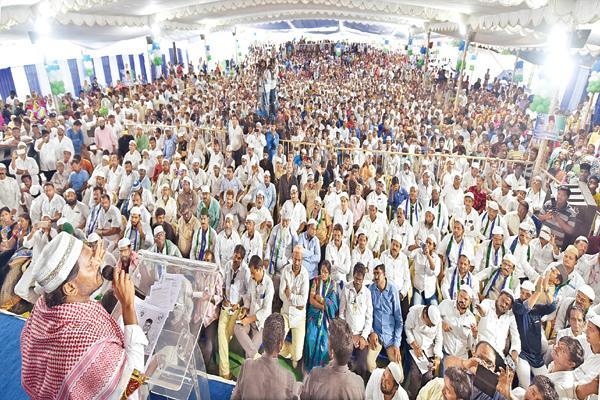 YS Jagan Mohan Reddy Fires On Chandrababu At Muslims Meet - Sakshi