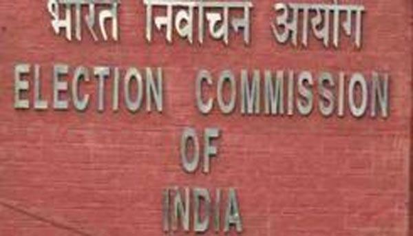 323 govt officers fail EC-conducted test in MP - Sakshi