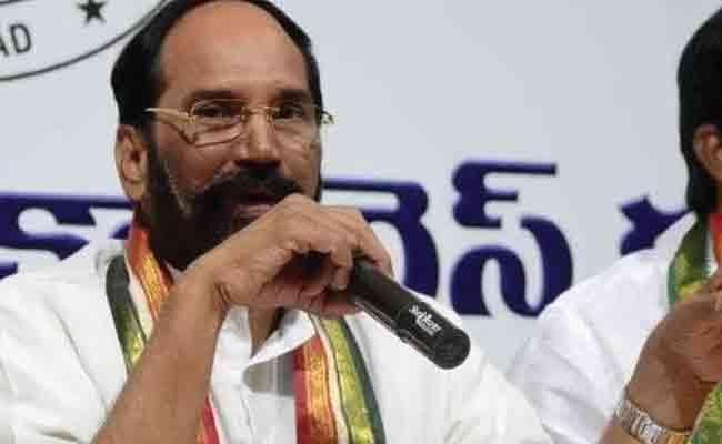 Uttam Kumar Reddy Says CPS Canceled When Congress Comes To Power - Sakshi