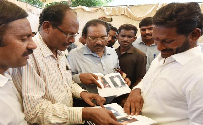 Book Present To YS Jagan In Praja Sankalpa Yatra - Sakshi