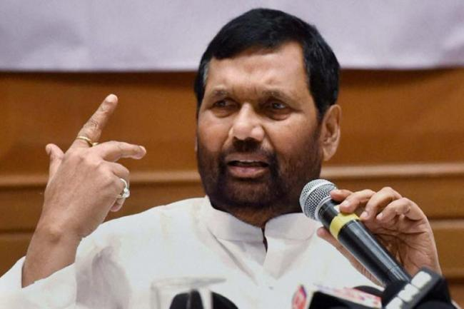 Daughter And Son in law To Contest Against To Ram Vilas Paswan - Sakshi
