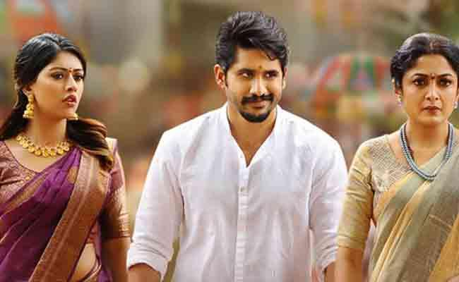 Naga Chaitanya Highest Opening Collections For Sailaja Reddy Alludu - Sakshi