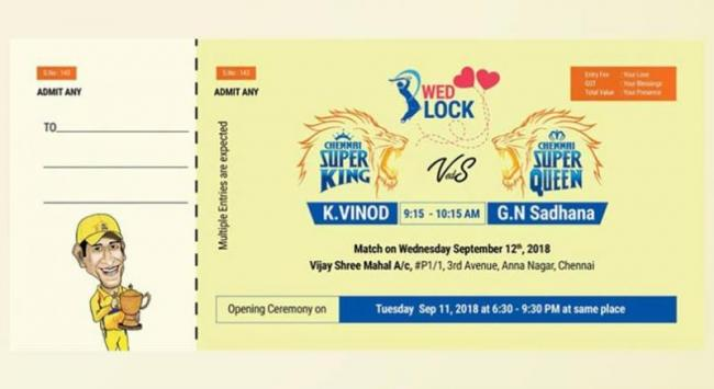 CSK Fan Print His Wedding Card Like CSK Ticket Model - Sakshi