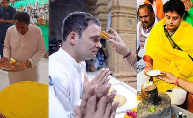 Congress Turing As Saffron In Madhya Pradesh - Sakshi