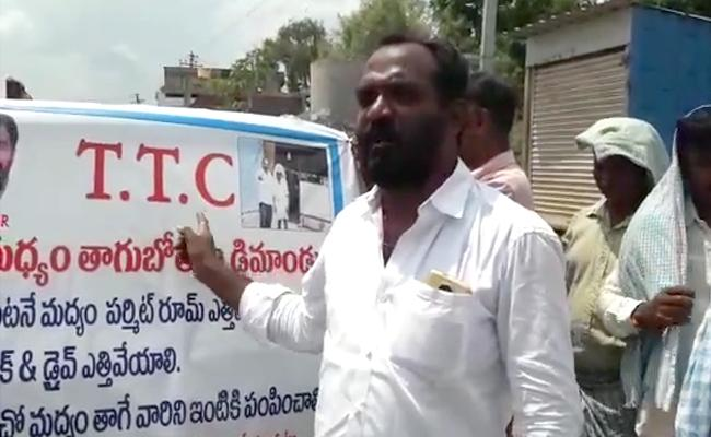 Alcoholics Association Urged To Govt Stop Drunk And drive - Sakshi
