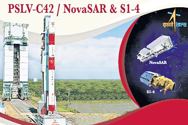 PSLV C-42 experiment is Tomorrow night  - Sakshi
