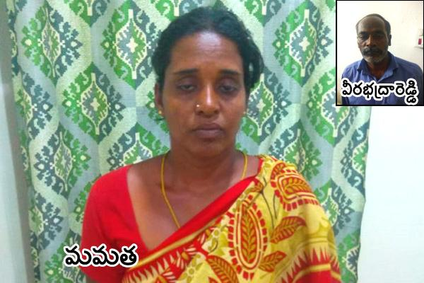 wife kills husband at Chittoor - Sakshi