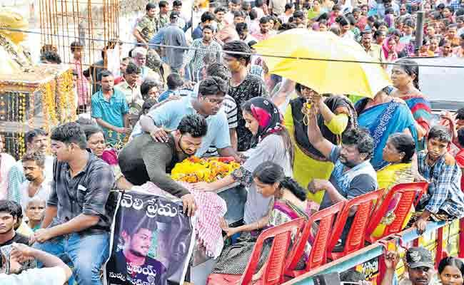 Pranay Murder Case Investigation Comes To End Says SP Ranganath - Sakshi
