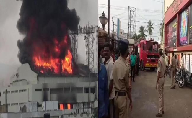 Fire Accident In Kanya Sri Kanya Theatre - Sakshi