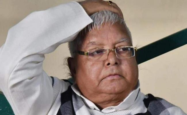 Delhi High Court Summons To Lalu Prasad Yadav - Sakshi
