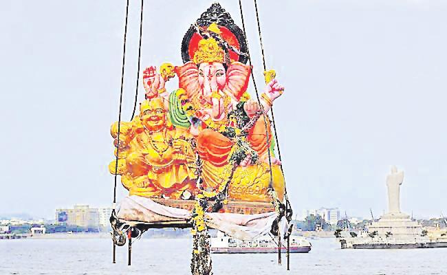 pollution Control Board Alert On Vinayaka Nimajjanam - Sakshi