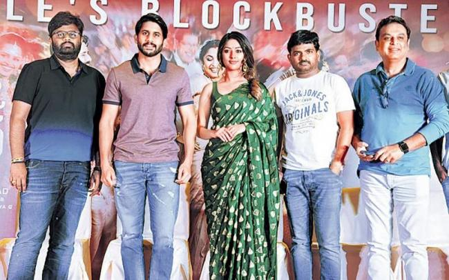 Naga Chaitanya Speech @ Shailaja Reddy Alludu thanks Meet - Sakshi