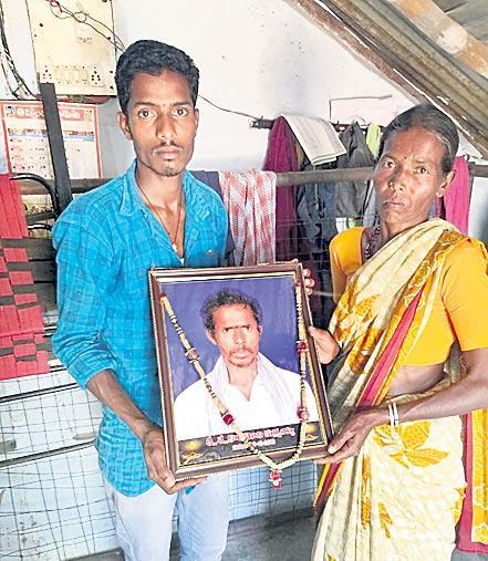 Is it helpful to the Kurmuya family? - Sakshi