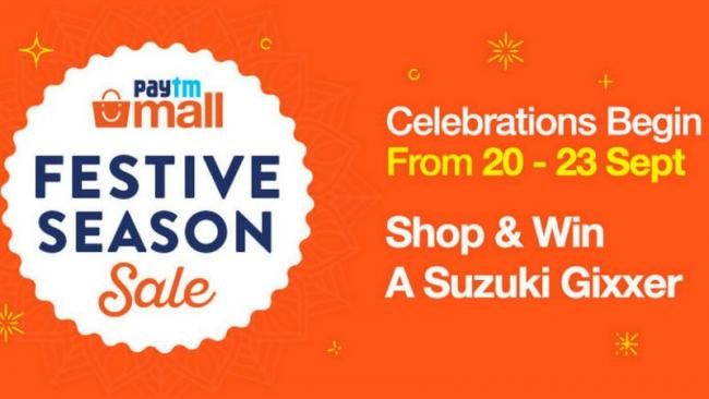 Paytm Mall Festive Season Sale Dates Announced - Sakshi