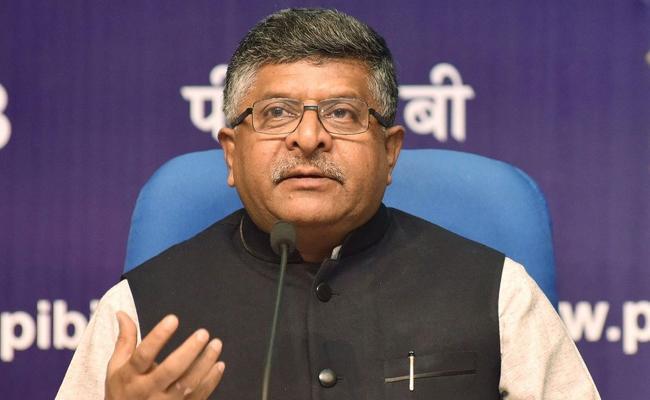 Narendra Modi Cabinet Approves Ordinance On Triple Talaq - Sakshi