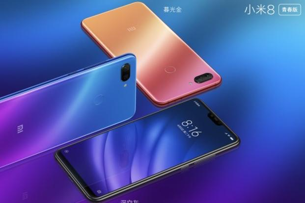 Xiaomi Mi 8 jumps on the in-display fingerprint scanner bandwagon - Sakshi