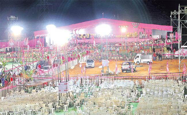 Pragathi Nivedana Sabha Rangareddy Leaders - Sakshi