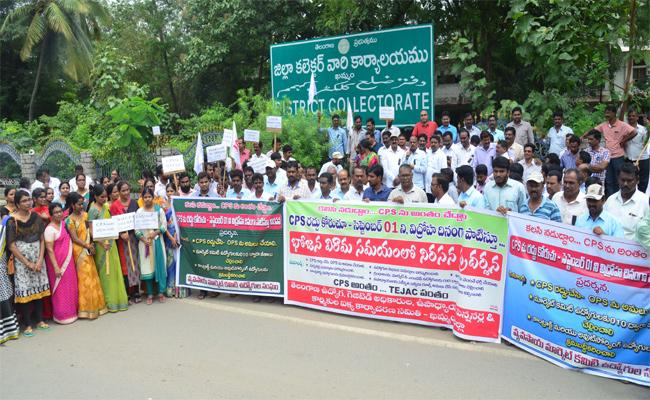 CPS Demand Employees Protest In Khammam - Sakshi