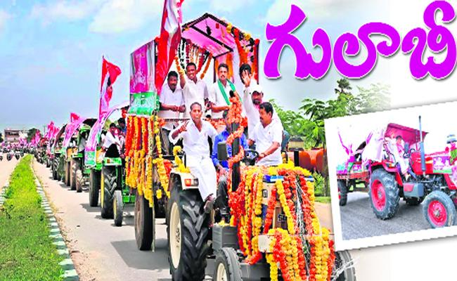 Nizamabad TRS Leaders Coming To Pragathi Nivedana Sabha - Sakshi