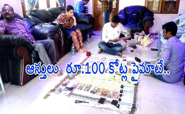 Anti-Corruption Bureau unearths RS 100 crore assets from RTA official - Sakshi