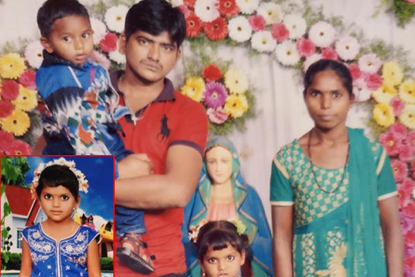 Father Kills Daughter - Sakshi