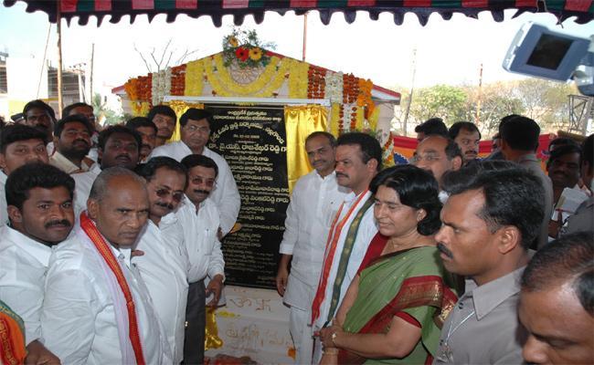 YS Rajasekhara Reddy Death Anniversary Celebration Nalgonda - Sakshi