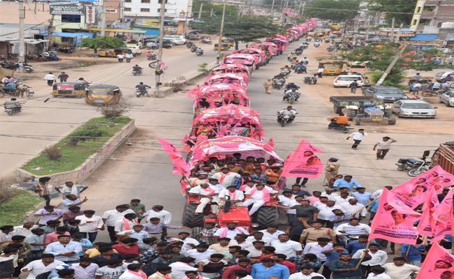 Nalgonda TRS Leaders Coming To Pragathi Nivedana Sabha - Sakshi
