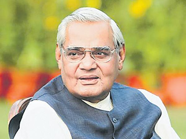 Atal rankings For New Innovations - Sakshi