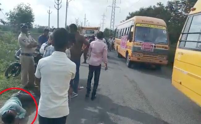 Road Accident near Pragathi Nivedhana Sabha - Sakshi