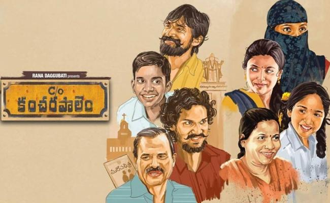 Care Of Kancharapalem Telugu Movie Review - Sakshi