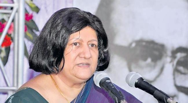 Hotel Royal Plaza, Case, Supreme Court Judge, Justice Indira Banerjee - Sakshi