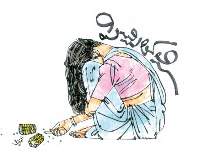 Funday new story special - Sakshi