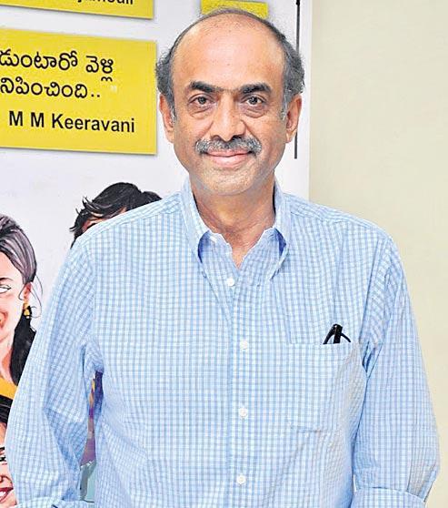 Suresh Babu Press Meet About C/o Kancharapalem Movie - Sakshi