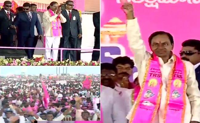 TRS Pragathi nivedana Sabha Updates - Sakshi