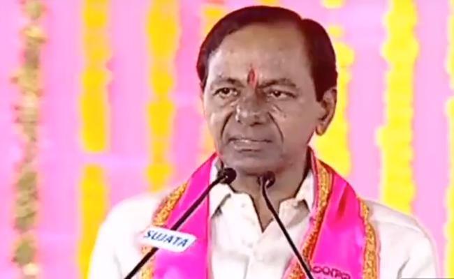 I Am Mad About Telangana, Says KCR - Sakshi