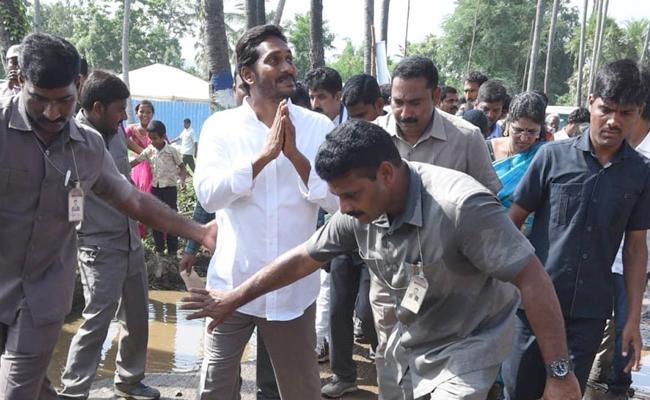 YS Jagan Praja Sankalpa Yatra 253th Day Schedule Released - Sakshi