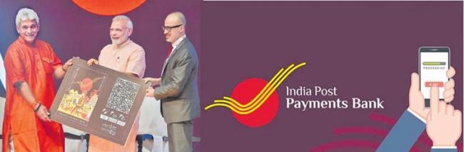 UPA left economy on landmine by its indiscriminate lending - Sakshi