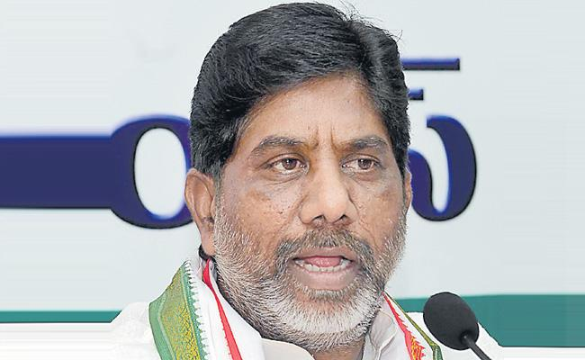 Bhatti Vikramarka Comments On KCR And TRS Party - Sakshi