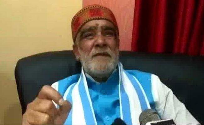 Union Minister Ashwini Kumar Choubey Has Called The Congress Chief As Schizophrenic - Sakshi