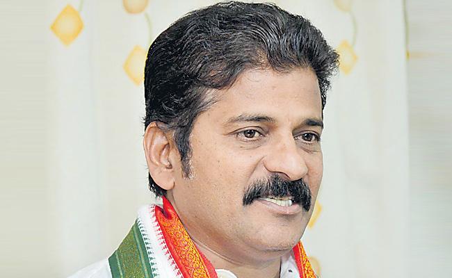 Revanth Reddy Comments On Pragathi Nivedana Sabha - Sakshi