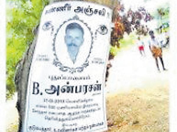 Strange incident in Tamil Nadu - Sakshi