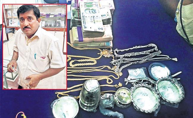 Man Arrest In Money Fraud Case hyderabad - Sakshi