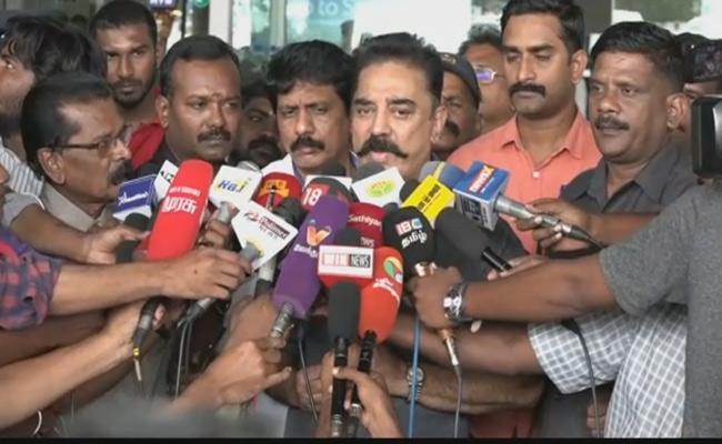 Kamal Haasan Praises Former CM Jayalalithaa - Sakshi