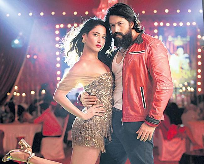 Yash's 'KGF' is about a gangster's rise and fall - Sakshi