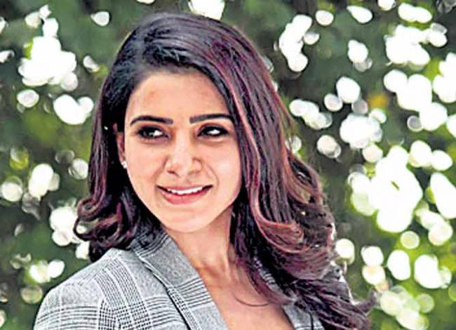 Samantha 2018 Golden Year - Sakshi