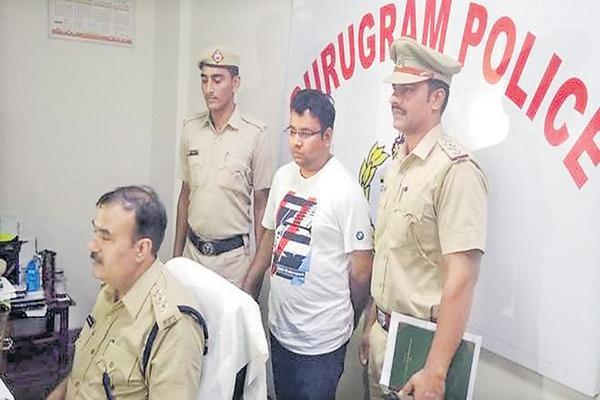 Gurgaon police Arrested the Tekki fraud - Sakshi