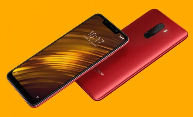 Xiaomi Poco F1 Sale Today Via Flipkart, Mi.com - Sakshi