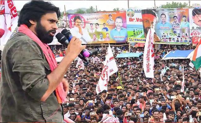 Pawan Kalyan Slams Ruling TDP Leaders In Ganapavaram - Sakshi