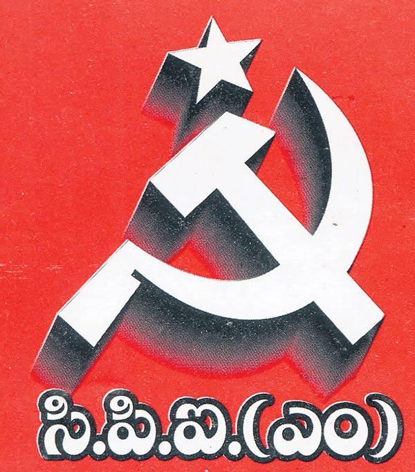 cpim election manifesto committee meeting - Sakshi