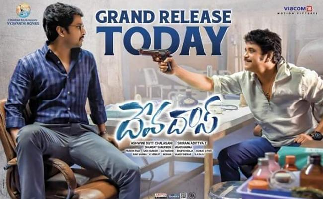 DevaDas Telugu Movie Review - Sakshi